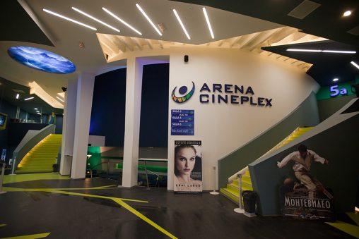 arena-01